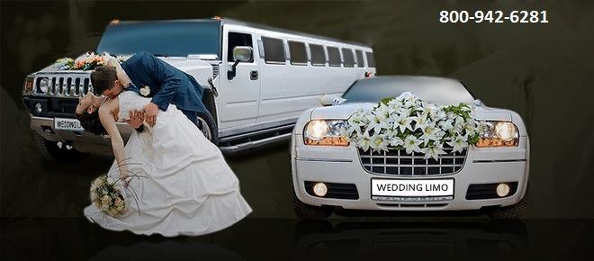 Wedding Limo Bus DC